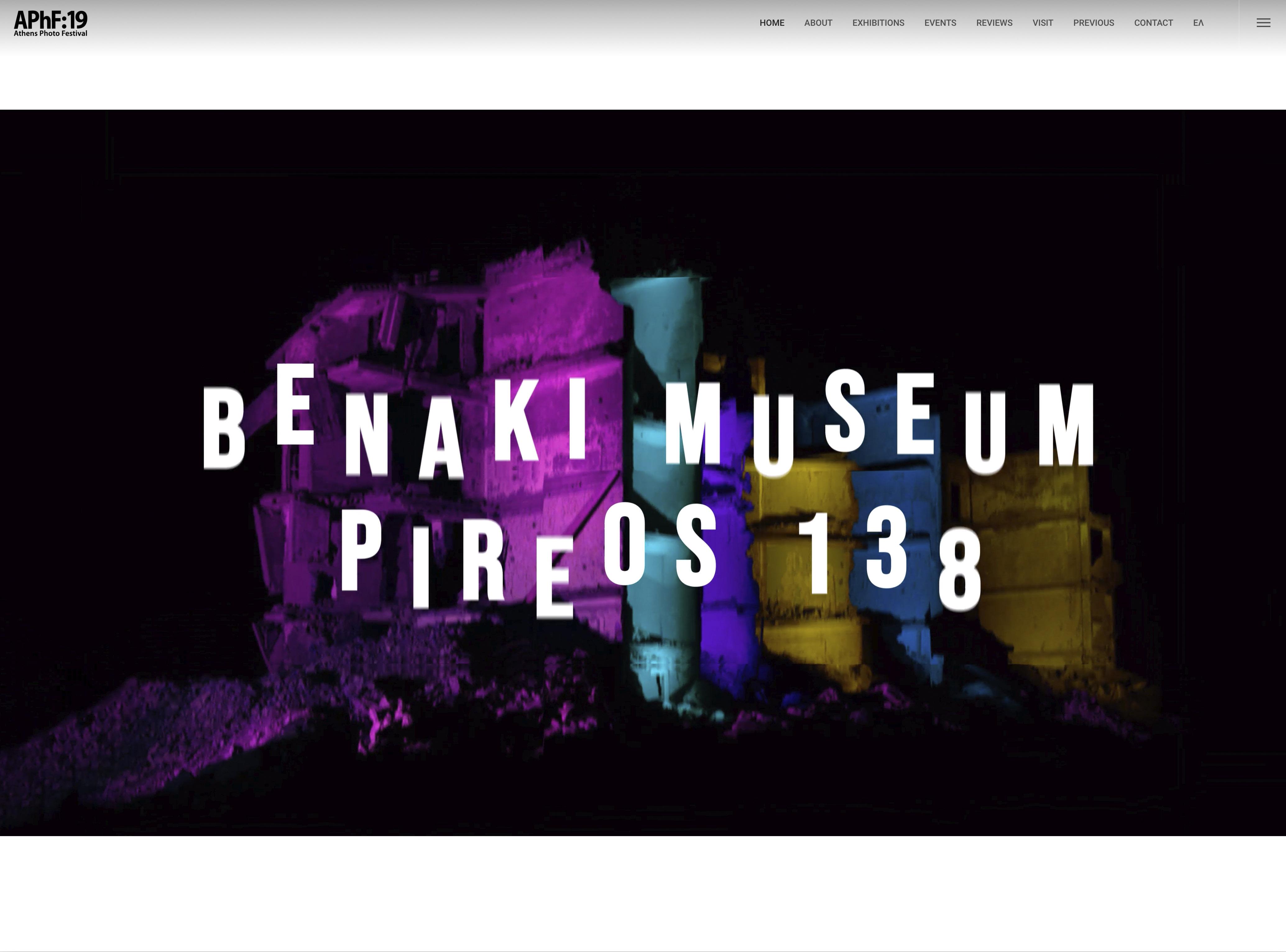 Athens Photo Festival 2019 website